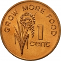 1 Cent 1977-1982, KM# 39, Fiji, Elizabeth II, Food and Agriculture Organization (FAO)
