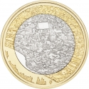 5 Euro 2018, Finland, Republic, Finnish National Landscapes, Porvoonjoki River Valley and Old Porvoo