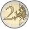 2 Euro 2013, KM# 2094, France, 50th Anniversary of the Élysée Treaty