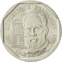 2 Francs 1995, KM# 1119, France, 100th Anniversary of Death of Louis Pasteur