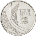 5 Francs 1989, KM# 968, France, 100th Anniversary of the Eiffel Tower