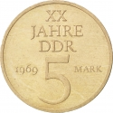 5 Mark 1969, KM# 22, Germany, Democratic Republic (DDR), 20th Anniversary of the German Democratic Republic