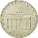 5 Mark 1971-1990, KM# 29, Germany, Democratic Republic (DDR), Brandenburg Gate