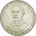 5 Deutsche Mark 1968, KM# 121, Germany, Federal Republic, 150th Anniversary of Birth of Friedrich Wilhelm Raiffeisen