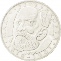 5 Deutsche Mark 1968, KM# 123, Germany, Federal Republic, 150th Anniversary of Birth of Max Joseph von Pettenkofer