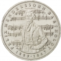 5 Deutsche Mark 1984, KM# 161, Germany, Federal Republic, 175th Anniversary of Birth of Felix Mendelssohn