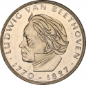 5 Deutsche Mark 1970, KM# 127, Germany, Federal Republic, 200th Anniversary of Birth of Ludwig van Beethoven