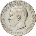 1 Drachma 1971-1973, KM# 98, Greece, Constantine II, 21 April 1967