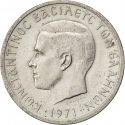 2 Drachmai 1971-1973, KM# 99, Greece, Constantine II, 21 April 1967