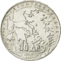 30 Drachmai 1963, KM# 86, Greece, Paul, 100th Anniversary of the Glücksburg Dynasty