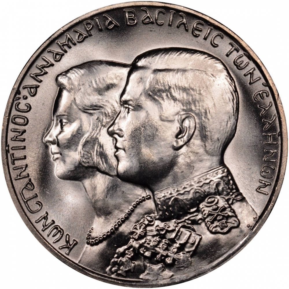 30 Drachmai 1964, KM# 87, Greece, Constantine II, Wedding of King Constantine II of Greece and Princess Anne-Marie of Denmark, BФ on top of shoulder