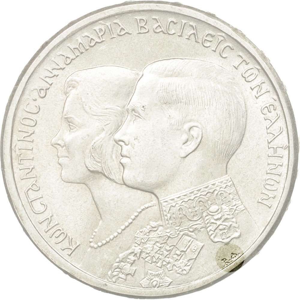 30 Drachmai 1964, KM# 87, Greece, Constantine II, Wedding of King Constantine II of Greece and Princess Anne-Marie of Denmark, BФ below epaulette