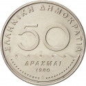 50 Drachmai 1980, KM# 124, Greece