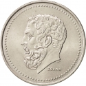 50 Drachmes 1982-1984, KM# 134, Greece