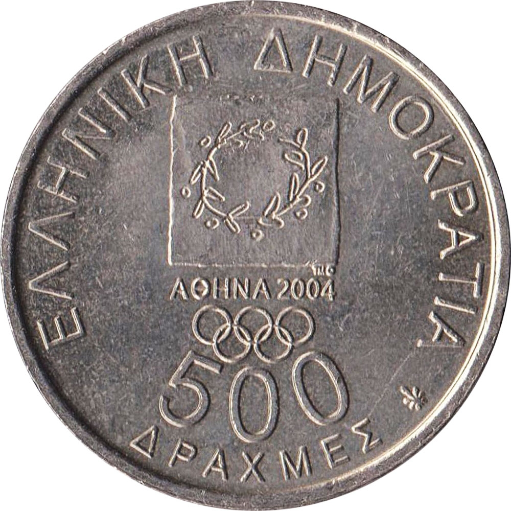 500 Drachmes 2000, KM# 175, Greece, Athens 2004 Summer Olympics, Crypt of Olympia