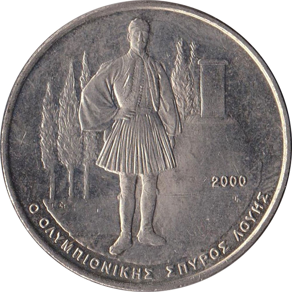 500 Drachmes 2000, KM# 179, Greece, Athens 2004 Summer Olympics, Spyridon Louis
