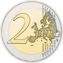 2 Euro 2007, KM# 216, Greece, 50th Anniversary of the Treaty of Rome