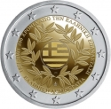 2 Euro 2021, Greece, 200th Anniversary of the Greek Revolution