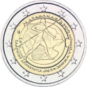 2 Euro 2010, KM# 236, Greece, 2500th Anniversary of the Battle of Marathon