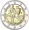 2 Euro 2015, KM# 271, Greece, 75th Anniversary of Death of Spyridon Louis
