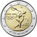 2 Euro 2004, KM# 209, Greece, Athens 2004 Summer Olympics