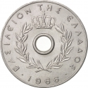 10 Lepta 1954-1971, KM# 78, Greece, Paul, Constantine II