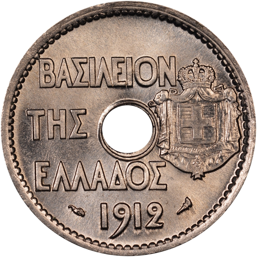 11 Available Circulated 1912 Greece 20 Lepta 1 Coin Only
