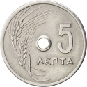 5 Lepta 1954-1971, KM# 77, Greece, Paul, Constantine II