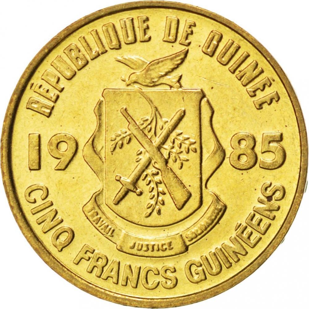 KM53 Guinea 1985 5 Franc UNC