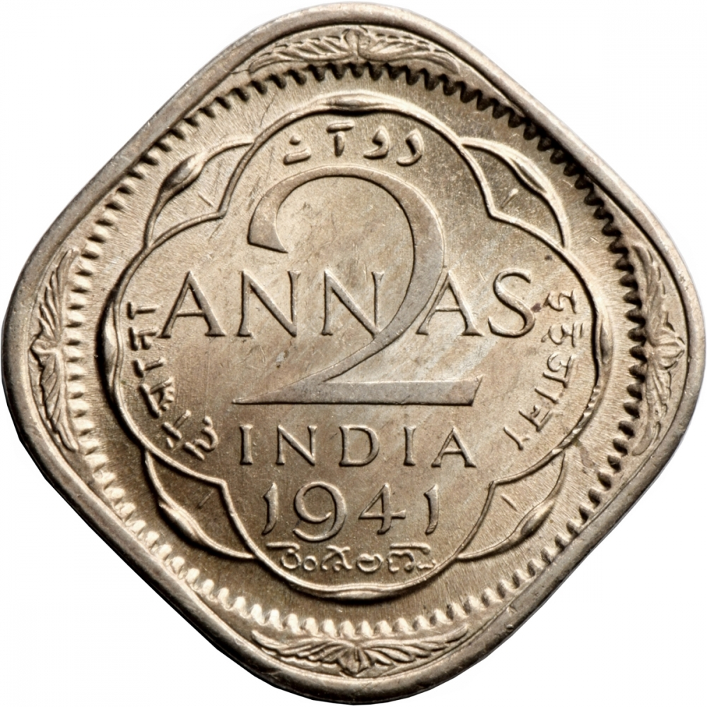 2 Annas 1939-1941, KM# 541, India, British (British Raj), George VI