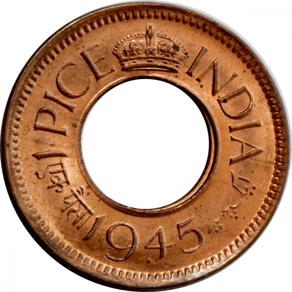 1 Pice 1943-1947, KM# 533, India, British (British Raj), George VI