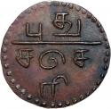 1 Doudou 1720-1835, KM# 35, Pondicherry