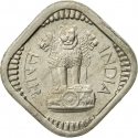 5 Naye Paise 1957-1963, KM# 16, India, Republic