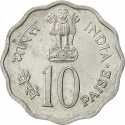 10 Paise 1979, KM# 33, India, Republic, International Year of the Child