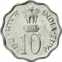 10 Paise 1974, KM# 28, India, Republic, Food and Agriculture Organization (FAO), Planned Families, Food for All