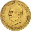 20 Paise 1969, KM# 42, India, Republic, 100th Anniversary of Birth of Mahatma Gandhi
