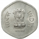 20 Paise 1982-1997, KM# 44, India, Republic