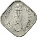 5 Paise 1979, KM# 22, India, Republic, International Year of the Child