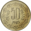 50 Paise 1984-1990, KM# 65, India, Republic