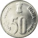 50 Paise 1988-2007, KM# 69, India, Republic