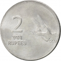 2 Rupees 2007-2011, KM# 327, India, Republic