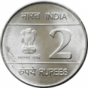 2 Rupees 2010, KM# 401, India, Republic, Delhi 2010 Commonwealth Games