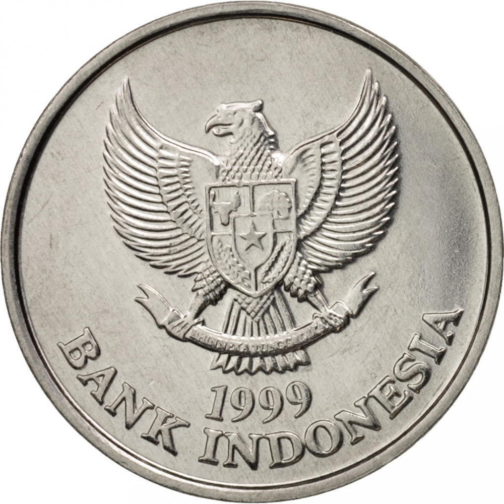 100 Rupiah Indonesia 1999-2008, KM# 61 | CoinBrothers Catalog