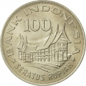 100 Rupiah 1978, KM# 42, Indonesia, Food and Agriculture Organization (FAO), Forestry for Prosperity