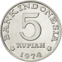 5 Rupiah 1974, KM# 37, Indonesia, Food and Agriculture Organization (FAO), Family Planning Program