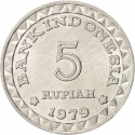 5 Rupiah 1979-1996, KM# 43, Indonesia, Food and Agriculture Organization (FAO), Family Planning Program