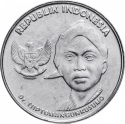 200 Rupiah 2016, KM# 72, Indonesia, National Hero, Tjipto Mangoenkoesoemo