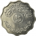 10 Fils 1975, KM# 142, Iraq, Food and Agriculture Organization (FAO), More Food