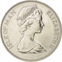 1 Crown 1977, KM# 41, Isle of Man, Elizabeth II, 25th Anniversary of the Accession of Elizabeth II to the Throne, Silver Jubilee