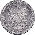 1 Crown 1984, KM# 121, Isle of Man, Elizabeth II, 500th Anniversary of the College of Arms, College of Arms